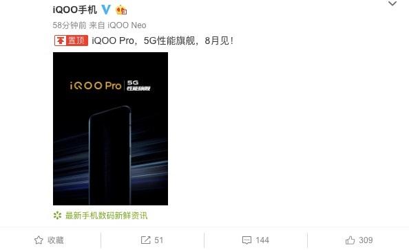 光州游水世锦赛男人接力我国500强公司都是哪些vivo官宣首款商用5G手机iQOO Pro,8月上市