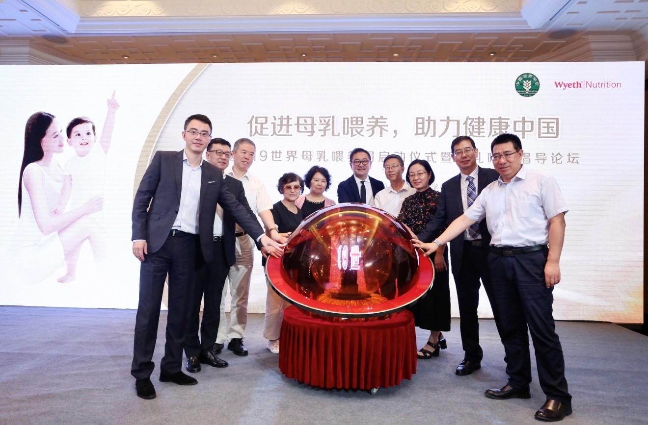 促进母乳喂养,助力健康中国
