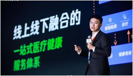 企鹅杏仁CEO王仕锐:AI在中国基层医疗服务领域大有可为