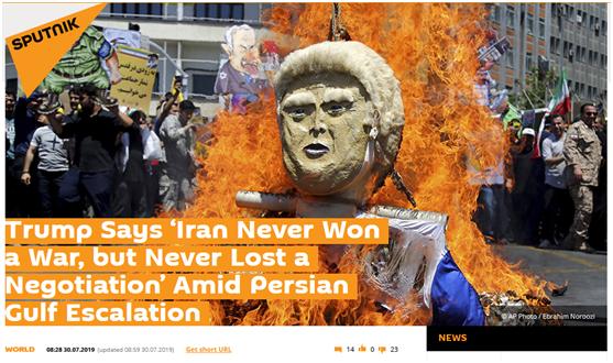 """蓬佩奥被拒后特朗普又出面,同天发推""""喊话""""伊朗:你们在谈判上从未输过"""