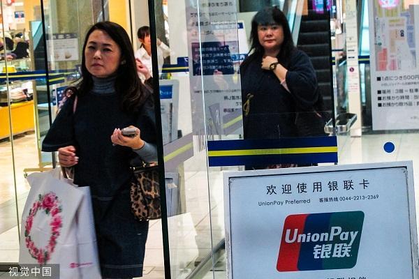 """中国""""消费地图""""长啥样?"""