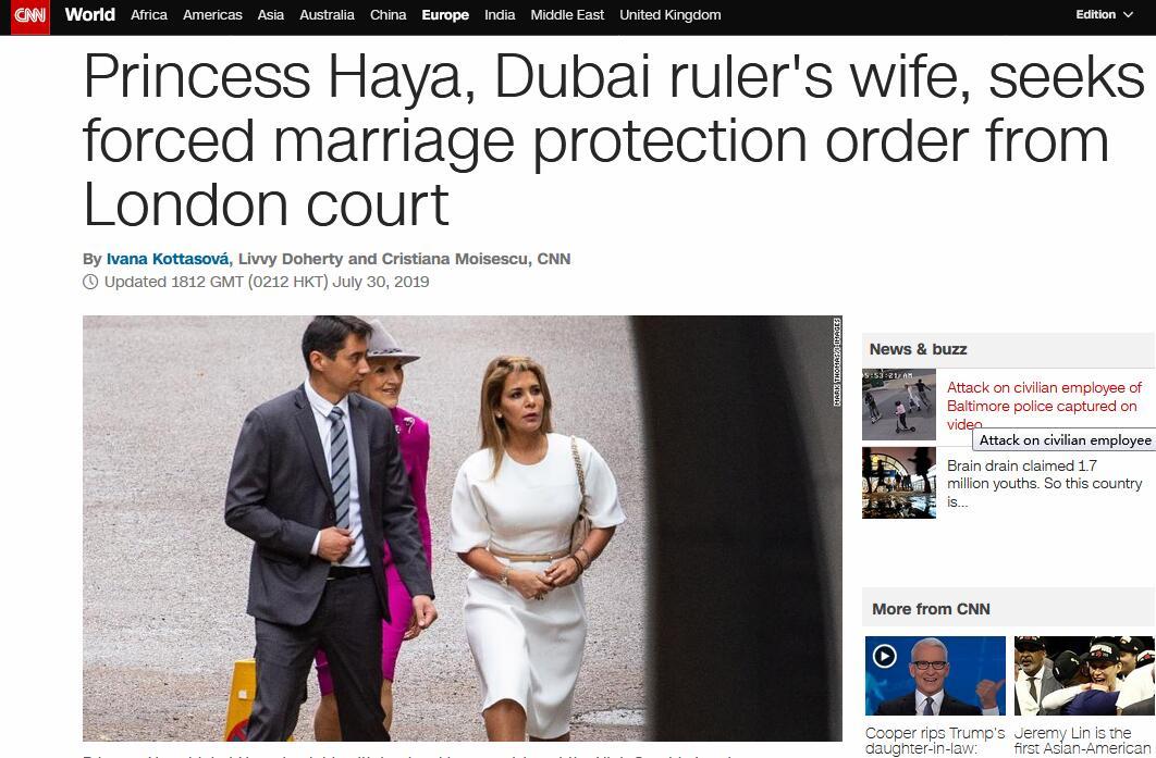 离婚官司打到伦敦,阿联酋总理第6任妻子向伦敦法院申请强制婚姻保护