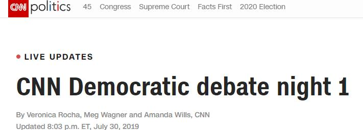 快讯!美国民主党2020大选候选人首日辩论开幕
