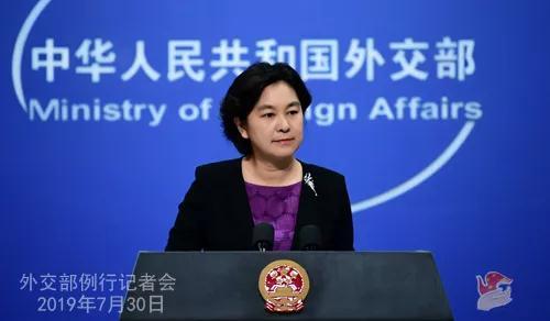 香港亂局何時了?中方質問美國扮演何種角色