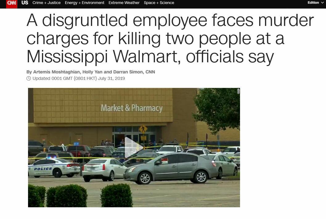 美国沃尔玛超市致2人死枪击案:嫌疑人系刚被停职的超市员工,与经理有私人恩怨