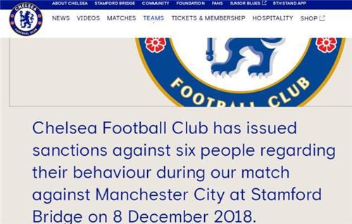 一球迷因种族歧视受切尔西永久禁入主场观赛处罚