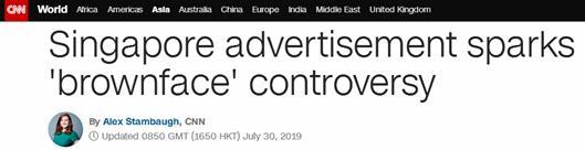 """新加坡华族男演员扮""""棕脸""""马来族女子惹争议,广告被撤制作方道歉"""