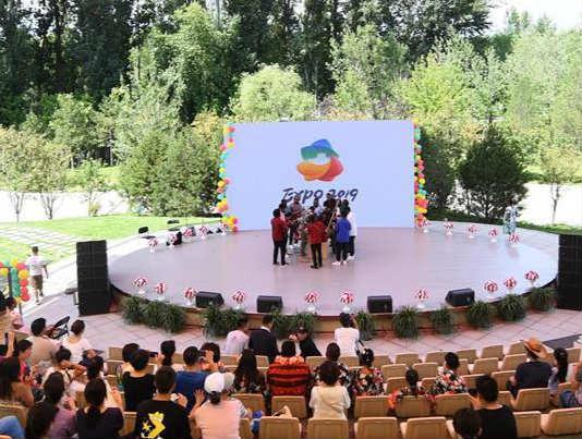 """北京世园会迎来""""瓦努阿图国家日"""""""