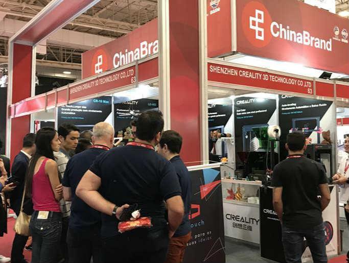 中国品牌商品(拉美)展在巴西举行