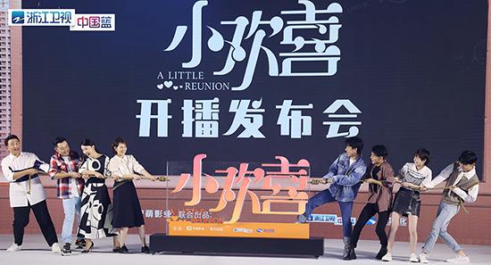 """《小欢喜》今日开播 黄磊让海清""""少说话"""""""
