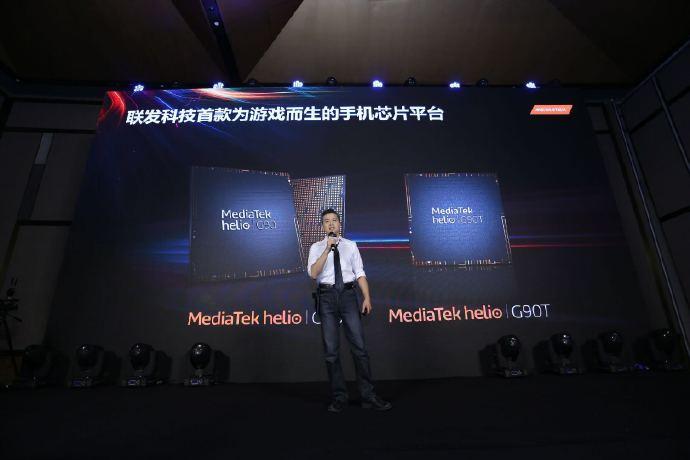 联发科技发布Helio G90系列芯片:主打游戏体验