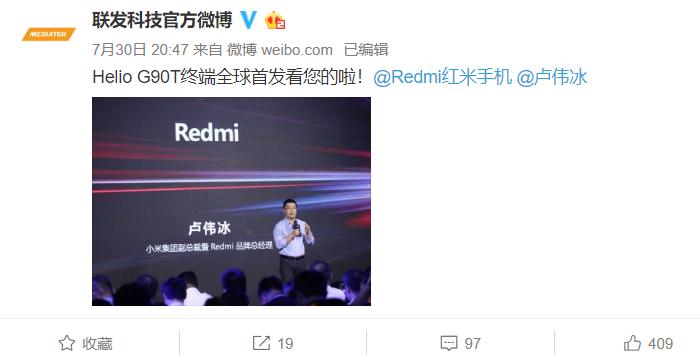 死人头弗瑞德2013f4红米Redmi将首发联发科技Helio G90T芯片