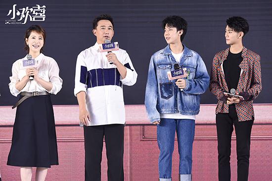《小欢喜》7月31日开播 黄磊海清组团亮相