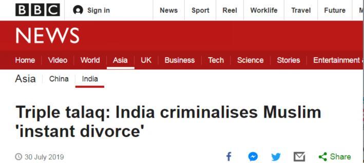 丈夫说三次离婚就能休妻?印度议会通过法案,正式将此旧俗定为刑事犯罪!