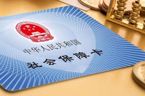 青海:第三代社保卡首次加载专属功能惠及18万残疾人