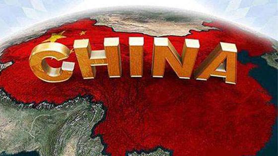 西媒:不努力去了解中国是难以饶恕的