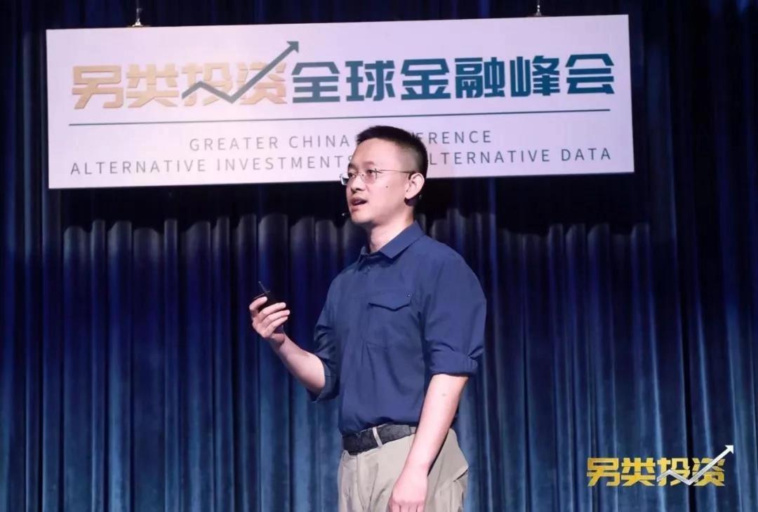 深挖另类数据价值 中译语通助力金融科技未来