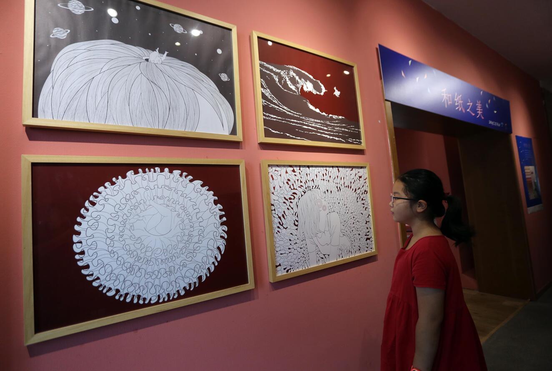 《和纸之美》展览在南京举办