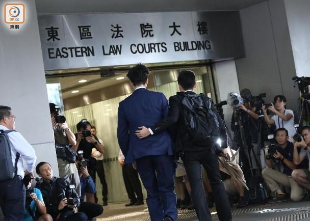28日暴力示威事件45人今上法庭,港媒:全部人被分為4宗案件押后至9月再審