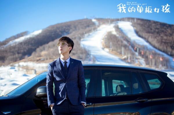 《我的单板女孩》李川康宁携手打响雪场逆袭战
