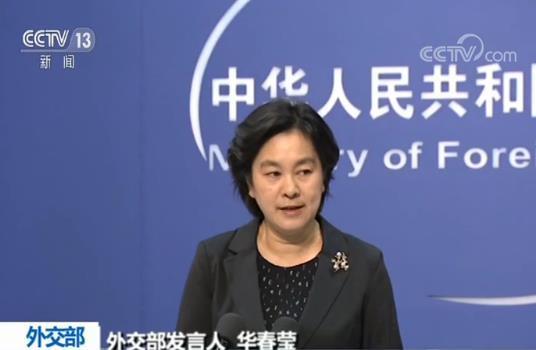 外交部:如美不插手香港事務 中方歡迎