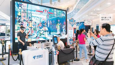 """小三泪mv辽宁影视剧节目表运营商转型还需时刻 计费方法要更接地气 5G资费会是""""白菜价""""吗?"""