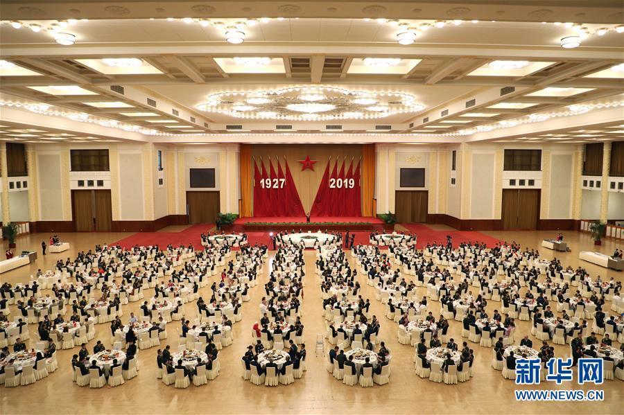 国防部举办隆重款待会热烈庆祝建军92周年