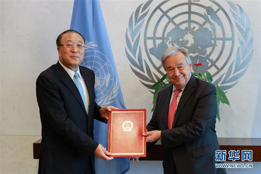 (国际)(1)中国新任常驻联合国代表:坚定维护发展中国家合法权益