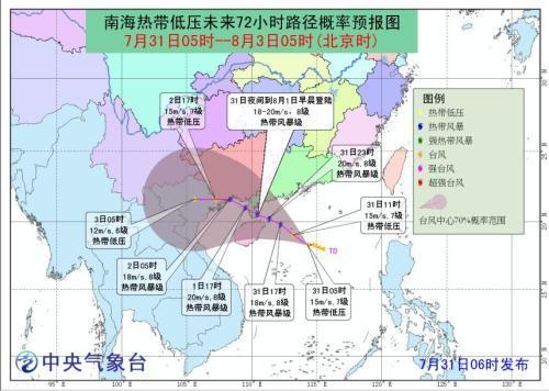 华南中南部有大到暴雨 中东部地区持续高温天气