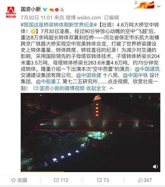 惊心动魄!中国这一幕创世界纪录!网友:无敌是多么寂寞