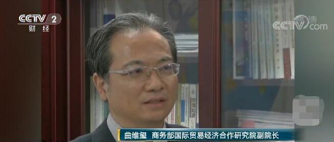 曲靖市公安局原副局长尹大宝被审查调查 曾任缉毒队长