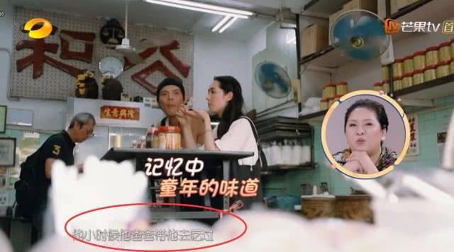 向佐带郭碧婷吃豆腐脑, 看到周边的环境和价格表, 网友: 打扰了