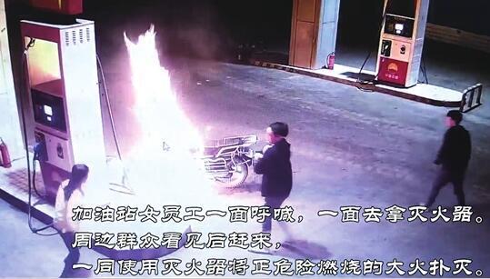 """云南曲靖一男子心情不好 借酒发泄调戏加油站女员工""""玩火""""点燃摩托车"""