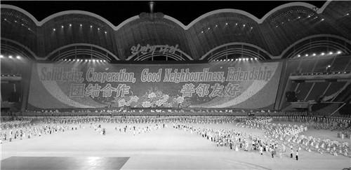 听朝鲜团体操主创讲幕后故事