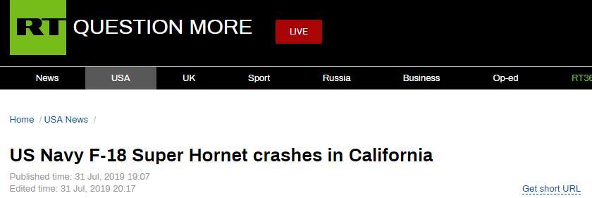 """美战机""""死亡谷国家公园""""内坠毁,7游客受伤,飞行员情况不明"""