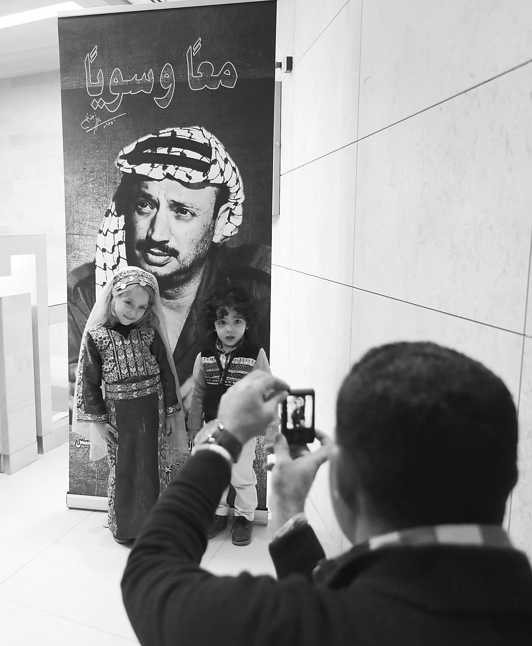 阿拉法特博物馆装满民族记忆