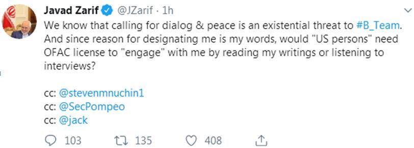 美宣布制裁伊外长后,扎里夫发了一条意味深长的推特,还抄送了美财长