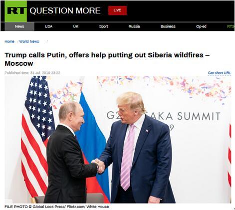 """特朗普来电话愿协助应对西伯利亚大火,普京婉拒但""""衷心感谢"""""""