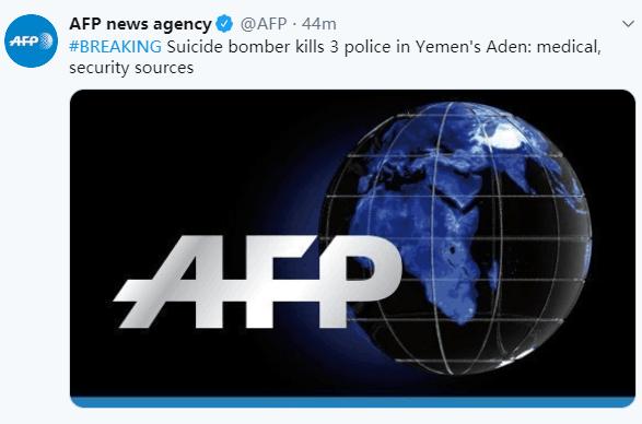 快讯!也门警察连遭两次袭击,致数十死伤