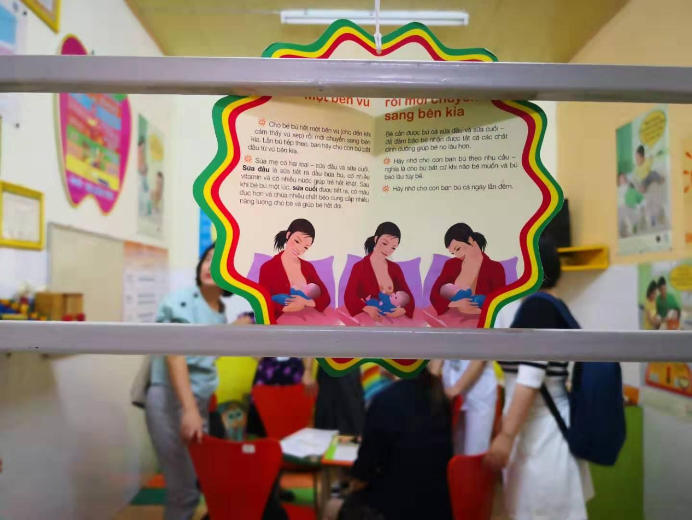 越南母乳喂养率快速提高背后的努力和动力