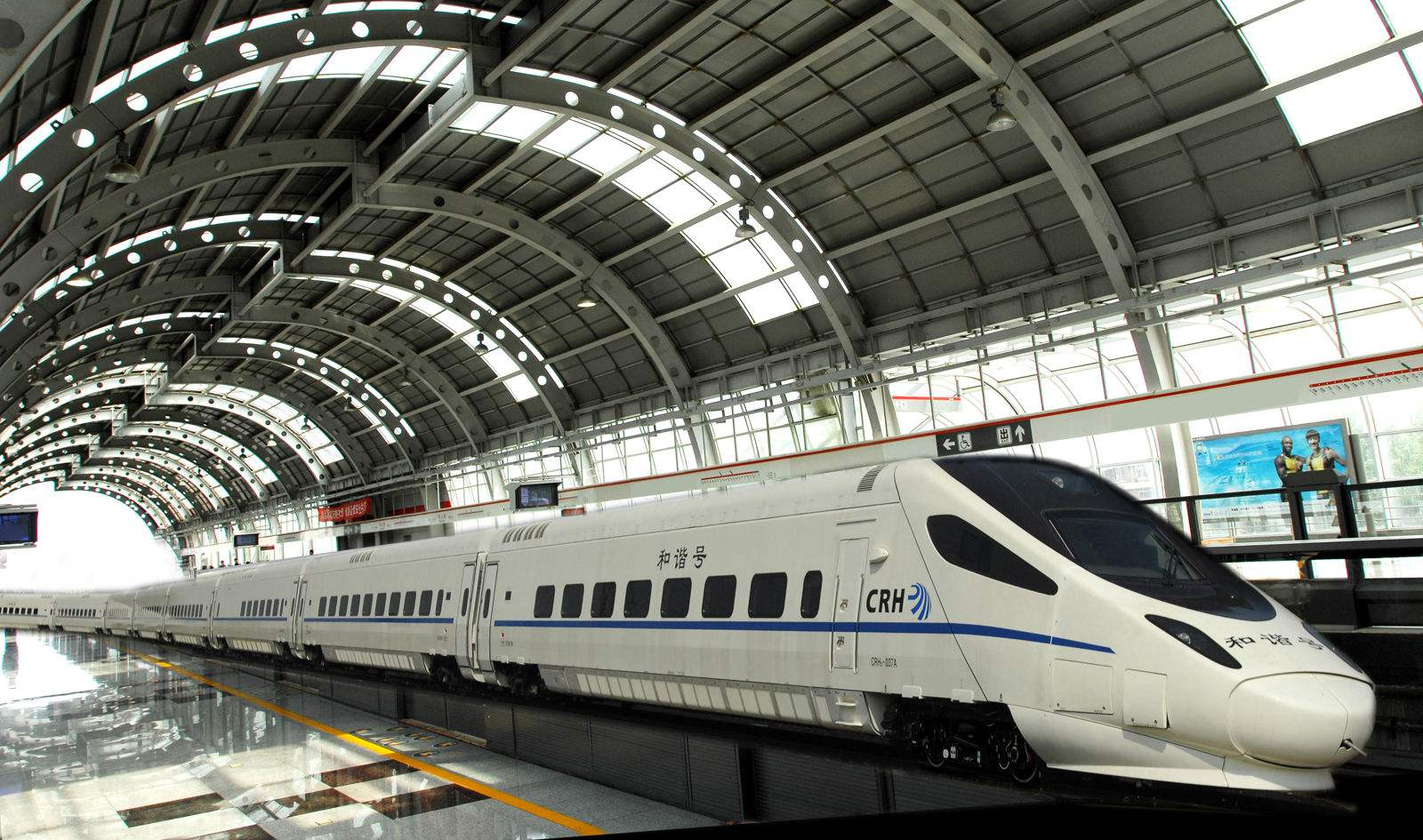 中国铁路暑运满月 累计发送旅客3.56亿人次
