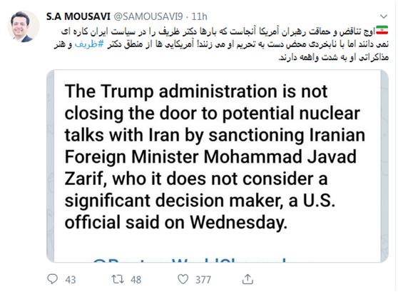 美国为何制裁伊外长?伊朗外交部发言人:美国害怕了