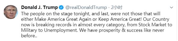 美民主党第二轮辩论上演,特朗普:这些人无法让美国再次伟大