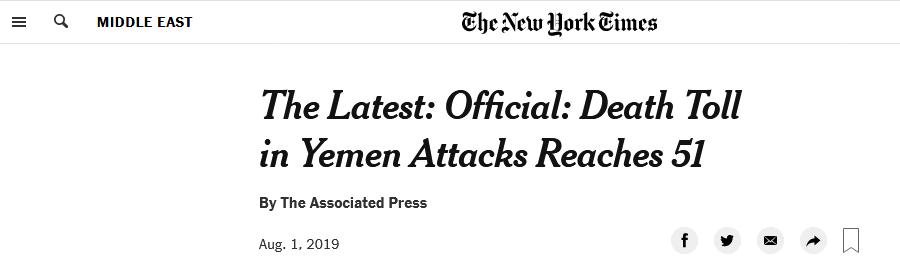 南开大学滨海学院地址浪子回头乔不换快讯!也门亚丁阅兵期间遭导弹突击,至少51人丧生