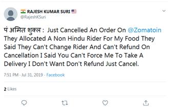 """外卖惹的祸?印度男子因与骑手宗教信仰不同,跟外卖平台""""杠上了"""""""
