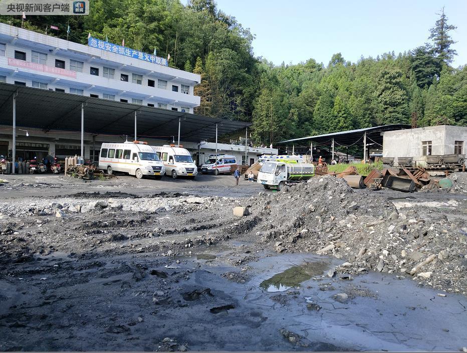 康途网日本揭露赛后的世界排名贵州毕节一煤矿发作疑似瓦斯爆破 已致5人罹难