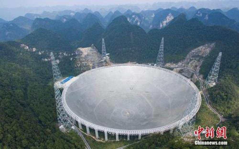 """安排上了!""""中国天眼""""将探索地外生命"""