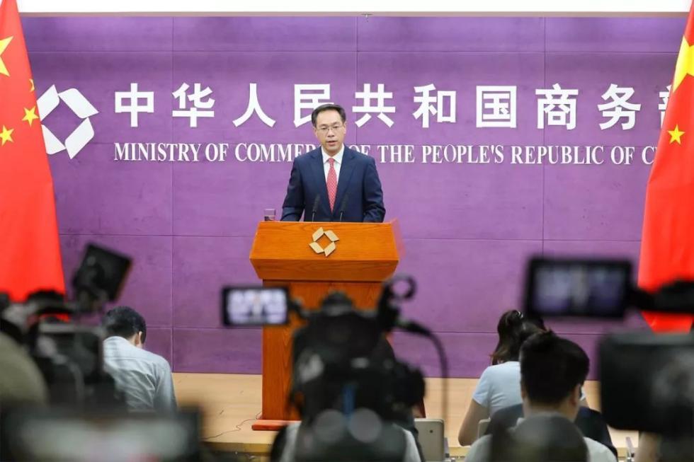 商务部:中国企业就采购美国大豆等农产品向美供货商询价