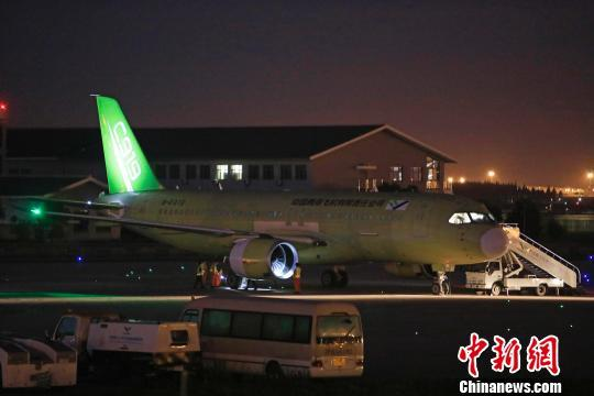 C919大型客机104架机成功完成首次试验飞行