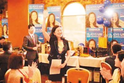 中国侨网廖婵娥在竞选澳大利亚联邦议员的筹款晚宴上。    (资料图片)